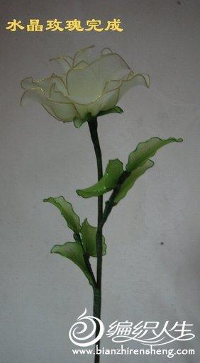 丝网花制作之美丽的水晶玫瑰