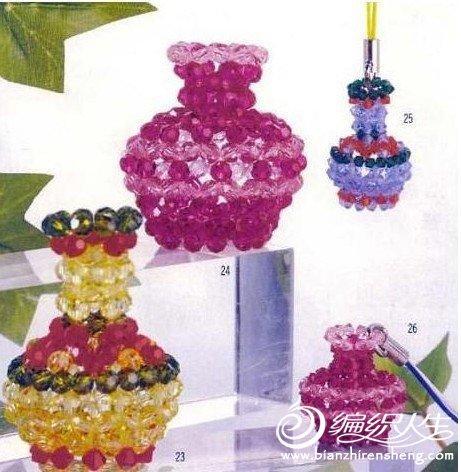 手工串珠花瓶的制作图解