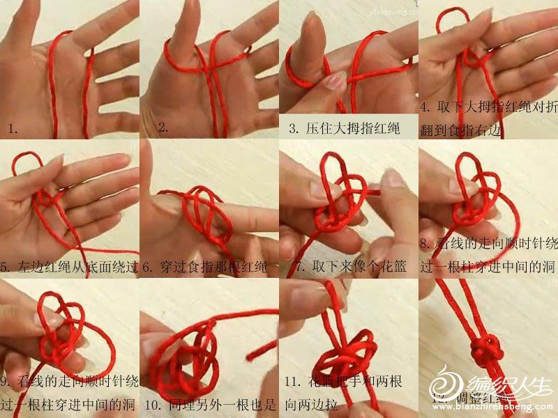 手链编法图解  ——金刚结——   一种护身符.