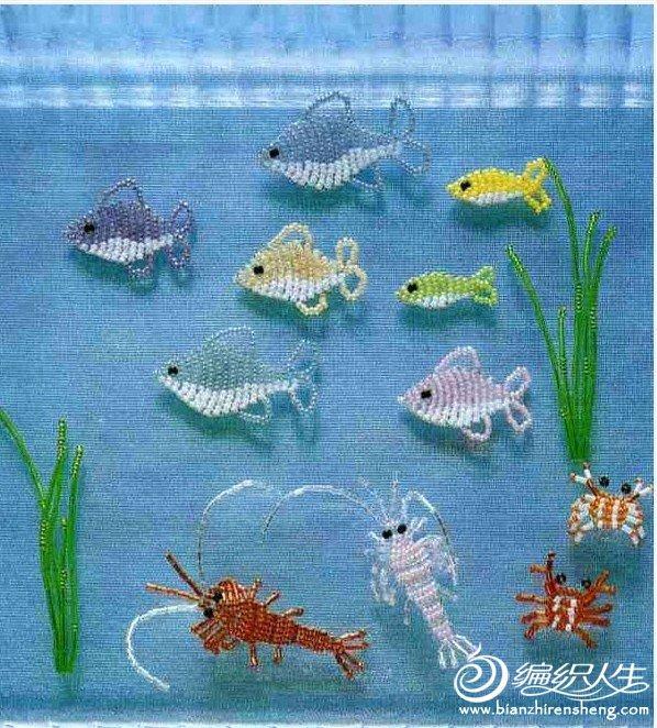 串珠作品海洋世界的制作图解