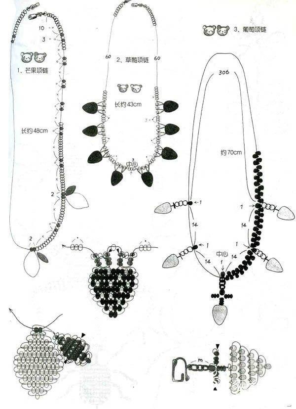 手工串珠教程之葡萄项链的制作图解