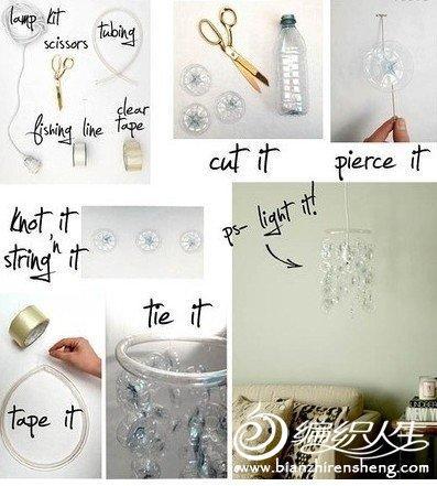 DIY制作个性纸风铃制作图解