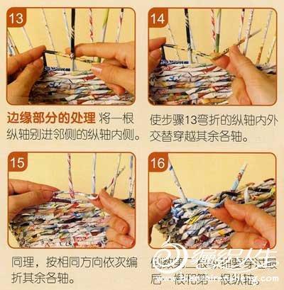 手工小制作趣味纸编心型花篮教程