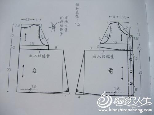 兒童無袖連衣裙裁剪圖,適合80厘米的寶寶.