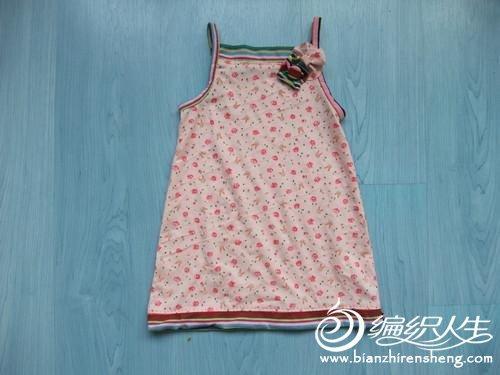 旧物改造 简单的手工制作宝宝吊带裙教程图解