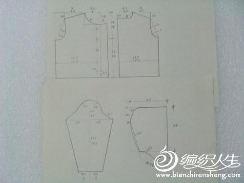 儿童服装剪裁之春秋外套制作方法图解教程