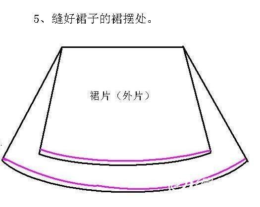 灯笼裙的手工制作图纸