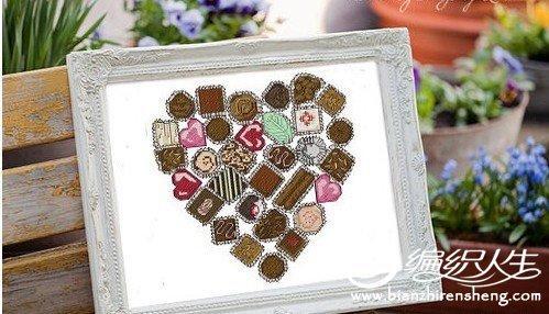 绣一幅充满爱意的巧克力十字绣