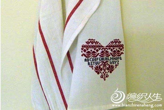 巧手绣出的十字绣爱心毛巾