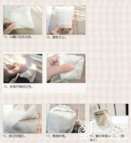 束口袋形杯套的DIY过程图解
