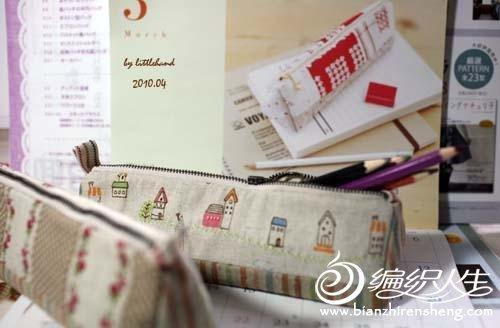 春意盎然的简单拼布笔袋