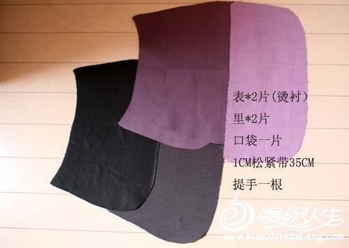 简单紫色小提袋的DIY教程
