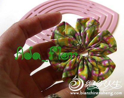 DIY手工布艺制作多种实用小花教程