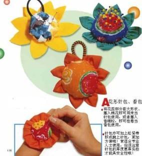 手工布艺花朵的制作教程