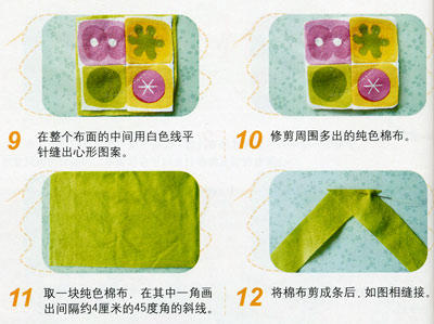 手工布艺制作杯垫的过程