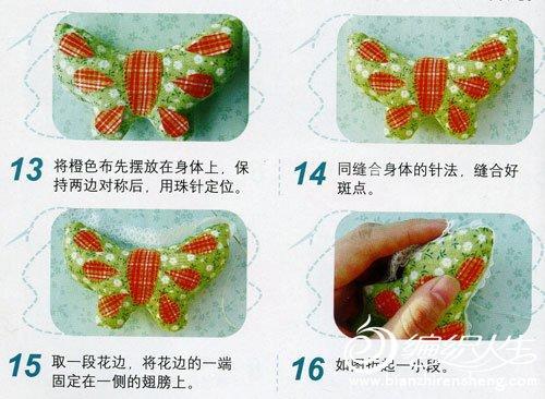 手工布艺制作蝴蝶鼠标手腕垫