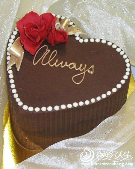 Images Of Cake For Lover : ?????? ????????-????