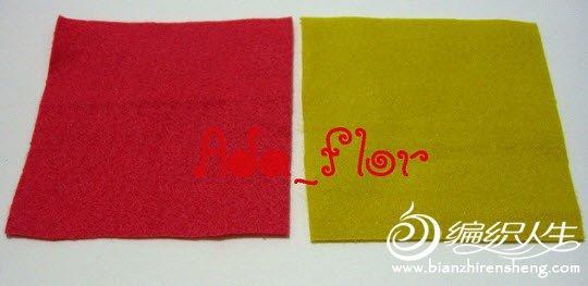 手工布艺花之双色玫瑰教程图解