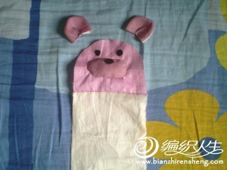 布艺diy之利用废布头制作可爱小狗收纳袋