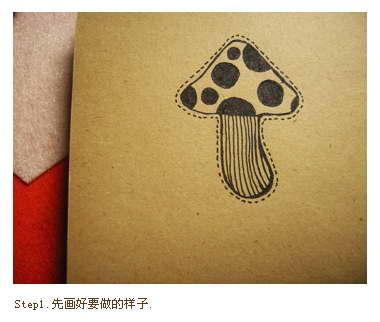 手工布艺制作蘑菇饰品