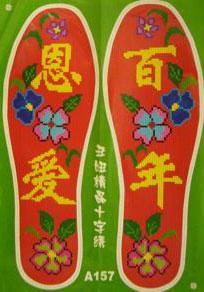 说说十字绣鞋垫