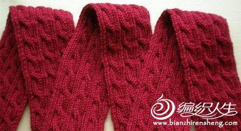 双面麻花围巾的编织过程