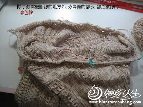 一款从领口开始编织的毛衣