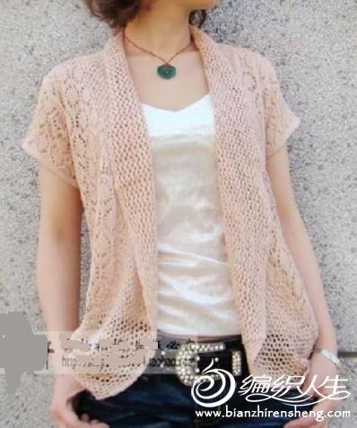 粉色翻领开衫的编织教程