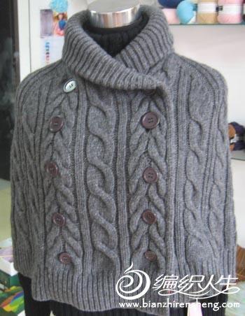 教你编织漂亮的斗篷毛衣的方法