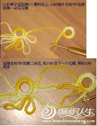 用段染蕾丝一线连钩织拼花女式上衣的教程