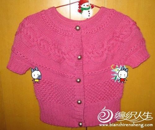 玫红色的短袖衫的编织方法