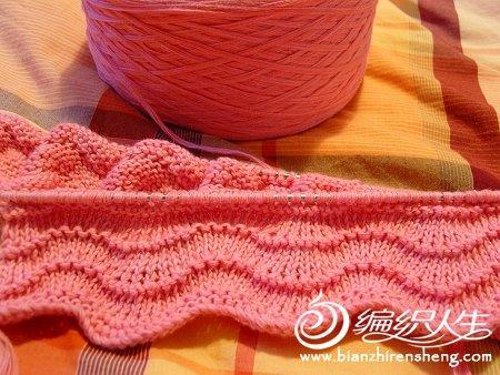 给宝宝的可爱粉色开衫小背心