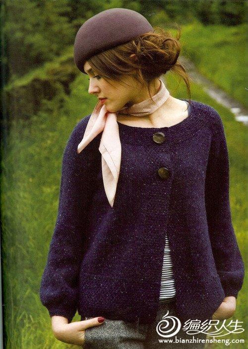 经典可爱的奥莉维亚女式毛衣