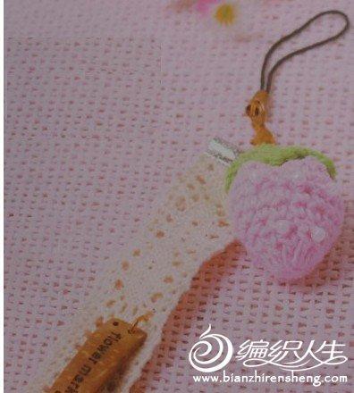 手工编织草莓挂饰的教程图解