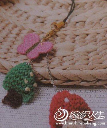 一款蘑菇挂饰的编织教程图解