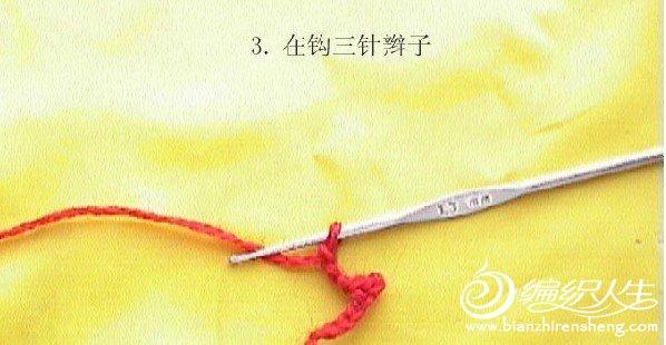 钩针教程之一款红色花组合围巾教程