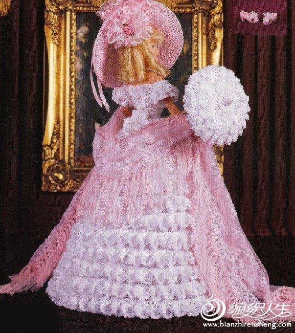 芭比娃娃的衣服