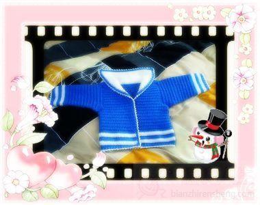 宝宝海军领套装