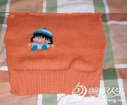 儿童毛衣编织图案之橘红色樱桃小丸子背心