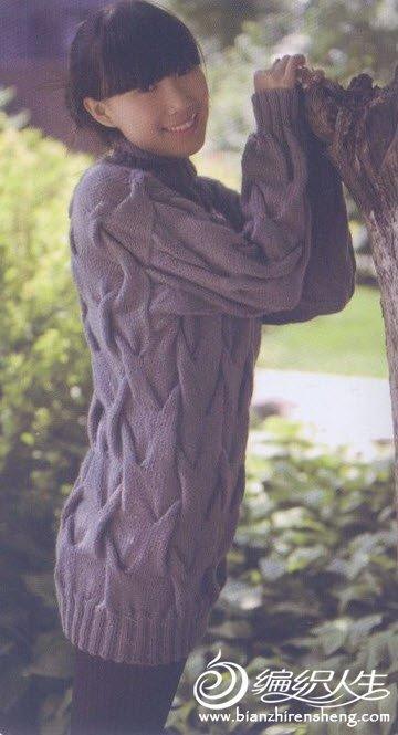 棒针毛衣编织之灰色绞花高领教程