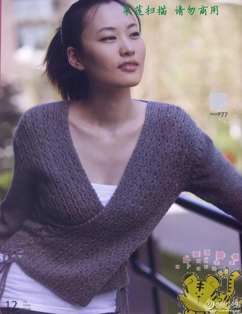 棒针编织毛衣款式之开衫斜裹外衣教程