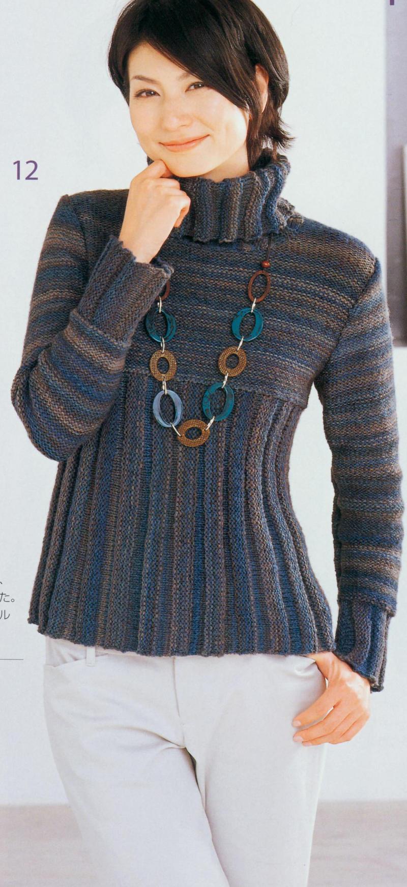 温暖高领毛衣---有图解