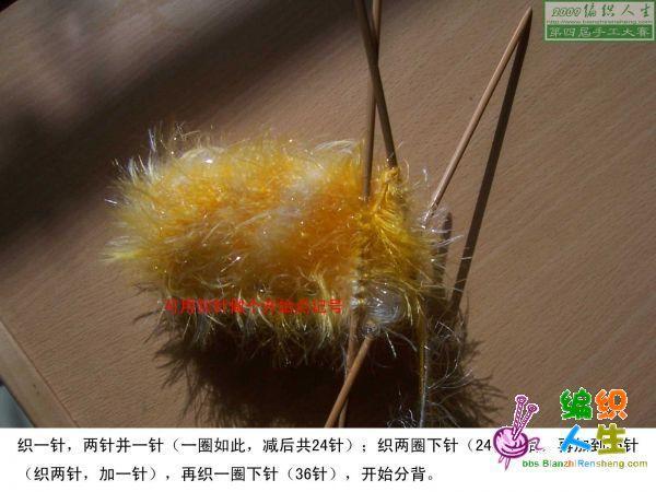xulian518——小狗的编织教程
