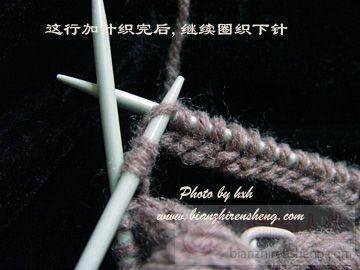 毛裤教程---荷柳制作