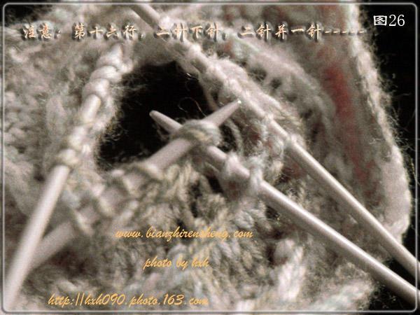 螺旋花编织教程--荷.-编织人生移动门户