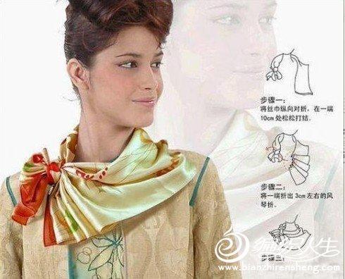 几种丝巾的时尚系法图解