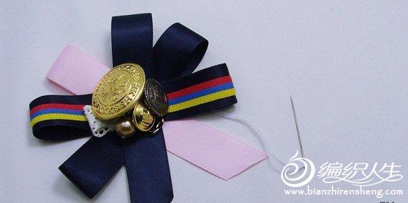 手工制作之勋章胸针的教程