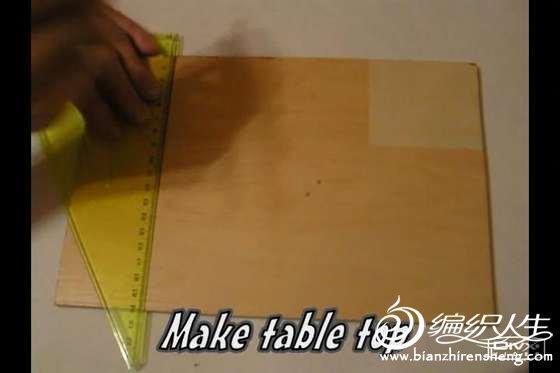创意手工制作 个性旋转餐桌制作图解教程