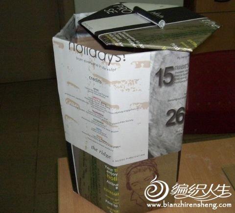 编织资讯 手工diy 旧物改造diy 旧纸箱变身创意家居饰品      垃圾桶