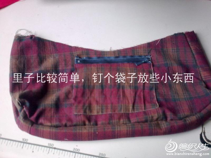 旧牛仔裤废物利用手工制作漂亮包包图解